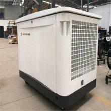 30KW大功率汽油发电机 静音别墅家用发电机 上海厂家直销
