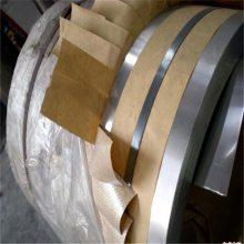 宝钢不锈钢带SUS201精密不锈钢带