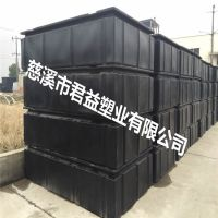 海上平台浮箱 浮箱尺寸1100*900*600君益厂家直销