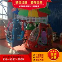 六臂十二座旋转升降飞机,郑州专业厂家热卖儿童转转车,旋转熊出没