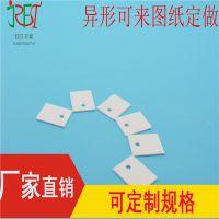 佳日丰泰供应TO-3P陶瓷导热片 陶瓷散热片氧化铝陶瓷