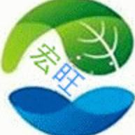 宁波宏旺水处理设备有限公司