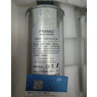 FRANKE电力电容器30KVAR 440V 50HZ
