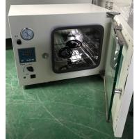 上海丙林DZF-6030-T 小型台式真空干燥箱