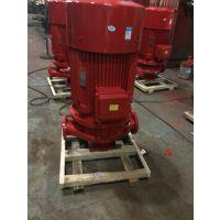 聊城众度泵业缓冲单级消防泵 XBD4.4/41.7-125L-200A 30KW 不阻塞