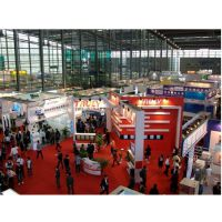 2019第14届中国西安科博会电子信息及军民融合展