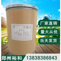食品级BHA 丁基羟基茴香醚生产厂家直销 油脂抗氧化剂