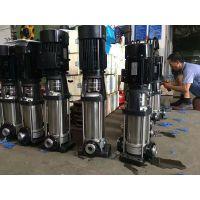 园林喷灌水泵多级泵 50CDL(F)20-30 4KW 河南省新乡众度泵业 不锈钢材质