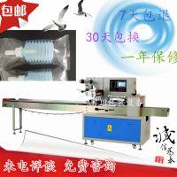勇川知名厂家自动喷码阴道冲洗器包装机 妇科冲洗器包装设备