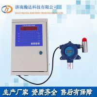 瀚达供应固定式二氧化碳检测仪 壁挂式防爆型泄漏浓度报警器