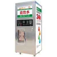 咕咿不锈钢自动售水机、微信支付售水机、显示屏广告位售水机
