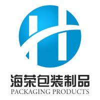 苏州海荣包装制品有限公司
