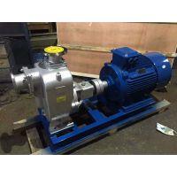 化工自吸泵哪家好 ZW32-9-30 3KW 山东众度泵业
