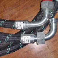 88290019-517寿力空压机排气管