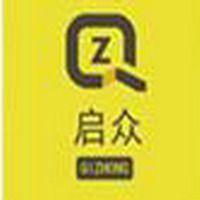 广州启众集装箱服务有限公司