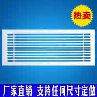 广东德普龙单层防雨铝合金百叶窗立体感强厂家销售