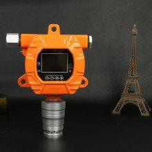 固定式氰化氢检测报警仪TD600S-HCN-A