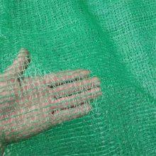 建筑工地防尘网 一针半盖土网 防尘网一卷多少钱