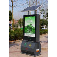个性广告垃圾箱/太阳能果皮箱/垃圾箱定制厂家