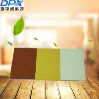 净化索洁板丨医疗护墙板丨净化索洁板抗风压