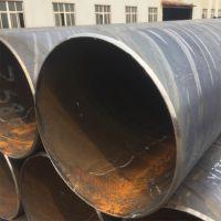 厂家直销水电站用螺旋钢管 污水处理用地埋式3PE防腐螺旋钢