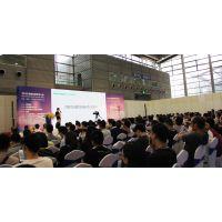 IOTE 2018第十届国际物联网博览会·夏季展
