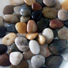 3-5公分五彩抛光鹅卵石多少钱一吨 保定永顺抛光鹅卵石厂家报价