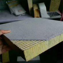 多年老厂防火岩棉管 15公分外墙岩棉保温板生产商