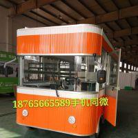 青州市福伴电动车有限公司