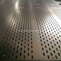 镀锌板过滤网 圆孔冲孔网 10mm直径装饰网【至尚】圆孔