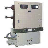 供应ZN85-40.5户内交流高压手车式真空断路器