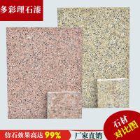 """青海海西真石漆厂家引用""""先进技术""""提升产品耐冻融性能"""