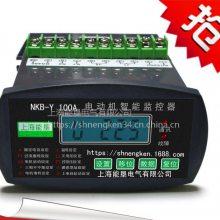厂家直销JDB-21K 200F低压电动机综合保护器 上海能垦电机保护器