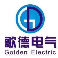 广州歌德电气有限公司