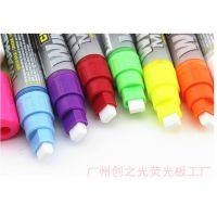 恒祺晟LED电子黑板荧光笔 8色套 水性可擦 POP荧光笔 4.5mm
