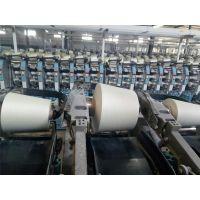仿大化涤纶针织21-47支环锭纺,电清无结