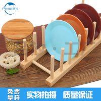 品汐 实木厨房碗碟收纳沥水架 木质多用置物架 创意摆展示架批发