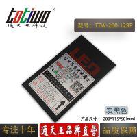 通天王 12V16.67A(200W)炭黑色户外防雨招牌门头发光字开关电源
