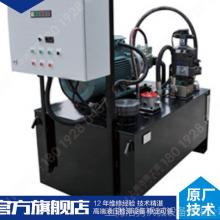 上海液压维修混炼机金山液压工作站系统维修保养配件H