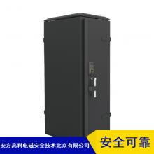 安方高科安全管理型屏蔽机柜厂家销售