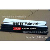 供应 菲姆勒 烧结滤芯 PA微孔过滤管 玻纤管 玻纤烧结滤芯