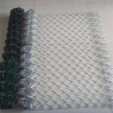球场护栏网规格 供应学校操场围栏网 镀锌勾花网价格