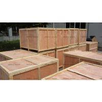 【木质包装容器-木箱】昆山熏蒸木箱 电器包装木箱 出口木箱批发出售