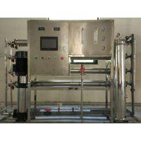 供应2T/H吨水处理设备,反渗透设备