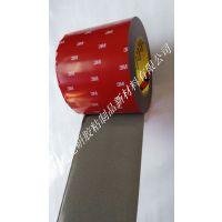 供应国产2.0mm厚丙烯酸灰色规格:610*33M 3M4955替代品