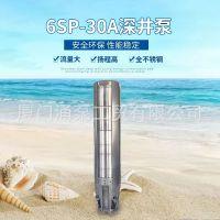 台湾进口优质全不锈钢立式泵单吸多级潜水泵/深井泵/温泉喷泉泵