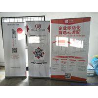 深圳罗湖易拉宝制作打印安装,广告展示器材展览展示