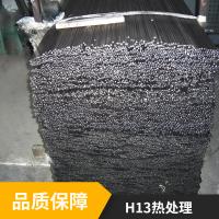辽宁大连模具修补焊条 H13钢实芯焊丝 厂家批发