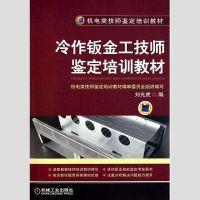 深圳中小学画册设计与制作,学校画册设计,校刊画册设计印刷