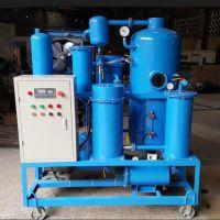 ZJD-20润滑油净化装置